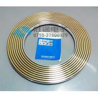 胜途电子定制电机滑环 盘式滑环 盘式集电环