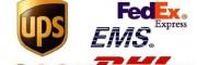 东莞高步镇联邦/UPS/TNT/DHL快递公司-免费取件