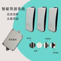 山西智能导览器系统 电子导览机价格