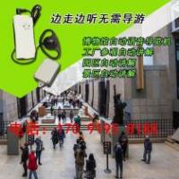 福建智慧旅游讲解器 电子导览机价格