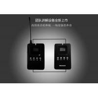 江苏智能导览器系统 电子导览器价格