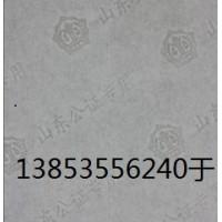 水印纸黑水印纸水印防伪纸