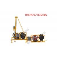 山地钻机_便携式钻机|分体式钻机|取芯机