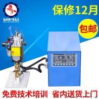 自动闪光对焊机安全操作