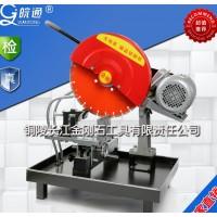 HQP-150A混凝土芯样切割机 价格面议