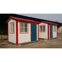 提供苍南活动房拆重建 彩钢房每平米报价 净化车间岗亭