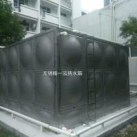无锡厂价供应太阳能热水工程不锈钢保温水箱