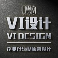福州VI设计企业品牌vi全套VIS视觉识别系统归云堂品牌策划