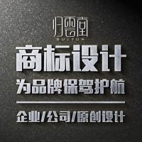归云堂品牌策划福州商标设计福州标志设计logo设计
