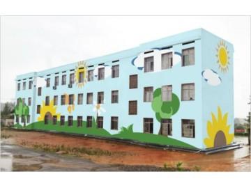 立邦CN-4051耐候外墙乳胶漆工程涂料厂家|批发