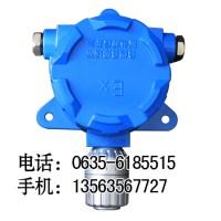 环氧氯丙烷气体泄漏检测仪