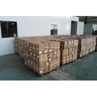 霍州市可乐糖浆价格-20升可乐糖浆-可乐机原料厂家直销