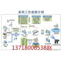 物证管理系统