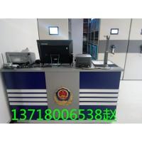 公安局物证管理系统