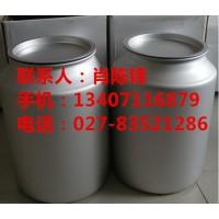 醋酸地塞米松原料药生产厂家