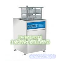 自动升降式煮沸消毒器