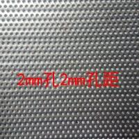 镀锌钢板冲孔网0.75mm打孔网板1孔2距