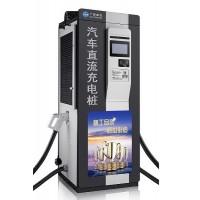 广西充电桩150-210KW直流充电桩
