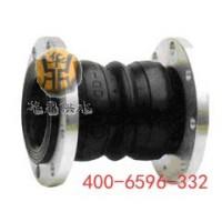云浮JGD可曲挠双球橡胶接头 华鼎橡胶接头型号