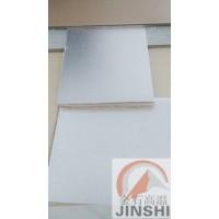熔炉保温材料纳米隔热板纳米保温板节能隔热