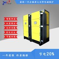 厂家直供煤改电工程节能电锅炉,大型工业采暖设备厂房办公地暖