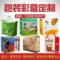 成都富硒红米纸箱印刷,大米包装盒定制,牛皮纸礼品盒制作