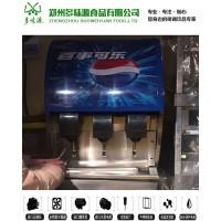 2019可乐机厂家可乐糖浆厂家郑州可乐机安装