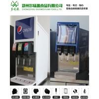舞阳省气可乐机价格 三阀冷饮机可乐糖浆新款。