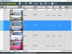 深圳融合永道车辆交通违章自动抓拍系统 (3)
