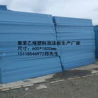 惠州聚苯乙烯隔热泡沫板