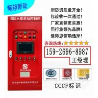 巡检装置TH-X-XF 55 工频低频 IP55CCCF