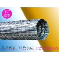 预应力波纹管塑料盲沟声测管软式透水管渗水管弹簧管各种口径