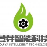 苏州荳芽智能科技有限公司