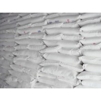 聚维酮碘湖北武汉厂家生产销售