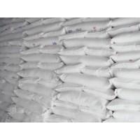 二氯异氰尿酸钠湖北武汉厂家生产销售