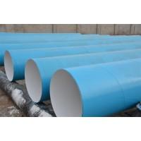 水电站用螺旋焊接钢管厂家