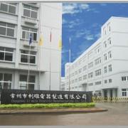 江苏利雄电器制造有限公司