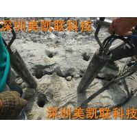 深圳美凯联2019第八代岩石劈裂棒