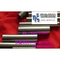 1J52磁合金报价1J52成分性能