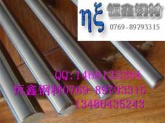 1J54磁合金报价1J54成分性能 (1)