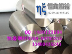软磁合金1J67标准成分/1J67新闻资讯 (1)