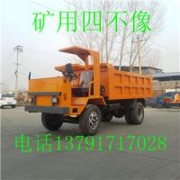 甘肃四不像低矮型矿车酒泉涡轮增压四驱运输车
