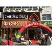 双喜临门,热烈庆祝攀枝花店西峡店盛大开业!