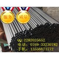 SCM420合金钢SCM421材料价格