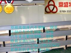 B600L报价S500MC是什么钢板 (3)