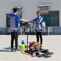 提供巨匠集团BXZ-2型双人背包岩芯钻机小型便携式取样钻机