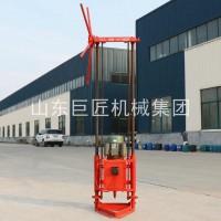 提供巨匠集团QZ-1A型两相电轻便取样钻机