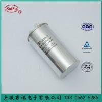 赛福 CBB65/450VAC空调油浸电容器30uF