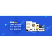 合肥做网站之如何选择好的网站设计公司?