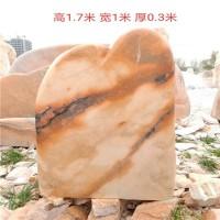 广州晚霞红价格  珠海晚霞红多少钱一块 优质晚霞红石材